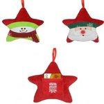 Buy Personalized Ornament Christmas Star